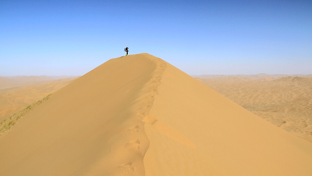 The highest point of Bilutu Peak, the third-tallest sand dune in the world