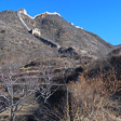 Two towers on the Great Wall in Pinggu District