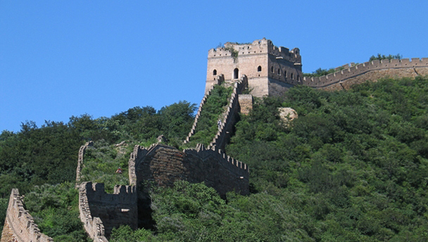 A stretch of Great Wall descends from a tower