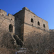 Tower on Great Wall