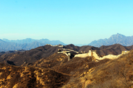 20161119-Hemp-Village-to-Jinshanling-Great-Wall-East-(10)