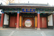 GansuZhangye-(113)