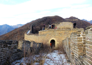 20170108-Great-Wall-Spur-(09)
