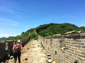 20170524-Great-Wall-Spur-(08)
