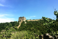 20170524-Great-Wall-Spur-(13)