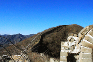 20171111-Great-Wall-Spur-(11)