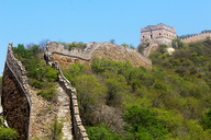 20180428-Great Wall Spur (16)