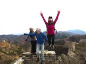 20170325-Camping-Gubeikou-Great-Wall-and-Jinshanling-Great-Wall--(19)