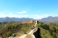 20170423-Hemp-Village-to-Gubeikou-Great-Wall-(08)