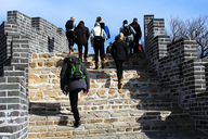 20170219-Longquanyu-Great-Wall-to-the-Little-West-Lake-(08)