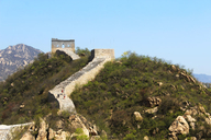 20170415-Longquanyu-Great-Wall-to-the-Little-West-Lake-(09)