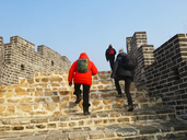 20171227-Longquanyu-Great-Wall-to-the-Little-West-Lake-(10)