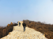 20171227-Longquanyu-Great-Wall-to-the-Little-West-Lake-(7)