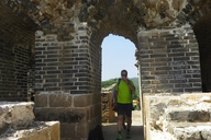 20180523-Longquanyu Great Wall To The Little West Lake (04)