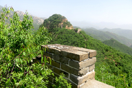 20180523-Longquanyu Great Wall To The Little West Lake (10)
