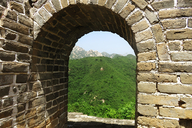 20180523-Longquanyu Great Wall To The Little West Lake (11)