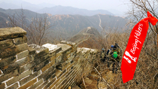 Great-Wall-(4)-(141123)