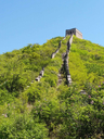 20180503-Stone Valley Great Wall (9)