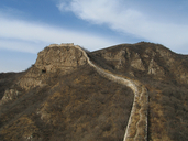 Switchback-Great-Wall-Middle-(1)