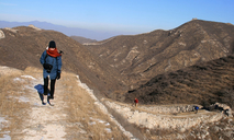 Switchback Great Wall Middle (31)