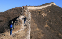 Switchback Great Wall Middle (41)