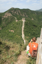 Switchback-Great-Wall-(24)