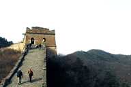 20161126-Great-Wall-Huanghuacheng-to-the-Walled-Village-(07)