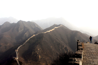 20161126-Great-Wall-Huanghuacheng-to-the-Walled-Village-(09)