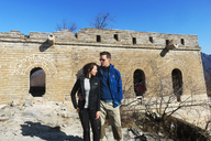 20171108-Walled-Village-to-Huanghuacheng-Great-Wall-(16)