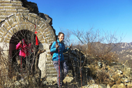 20171108-Walled-Village-to-Huanghuacheng-Great-Wall-(21)