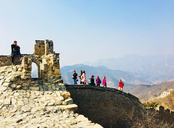 201803010-walled-village-to-Huanghuacheng-Great-Wall-(40)
