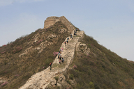 Zhenbiancheng-Great-Wall-Loop-(20)