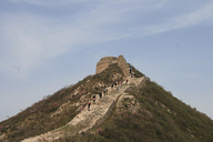 Zhenbiancheng-Great-Wall-Loop-(22)